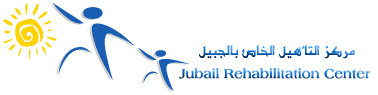 jubail-rehab Logo